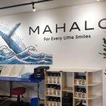 事例 株式会社MAHALO様