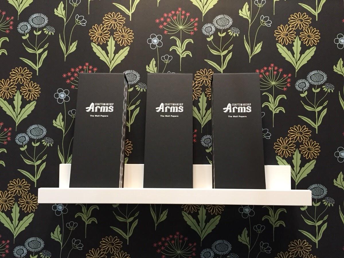 壁紙と素材の通販サイト Arms アームス スタッフブログ