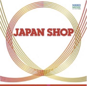 「JAPAN SHOP 2018」出展