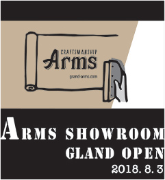 Arms Showroom」オープン